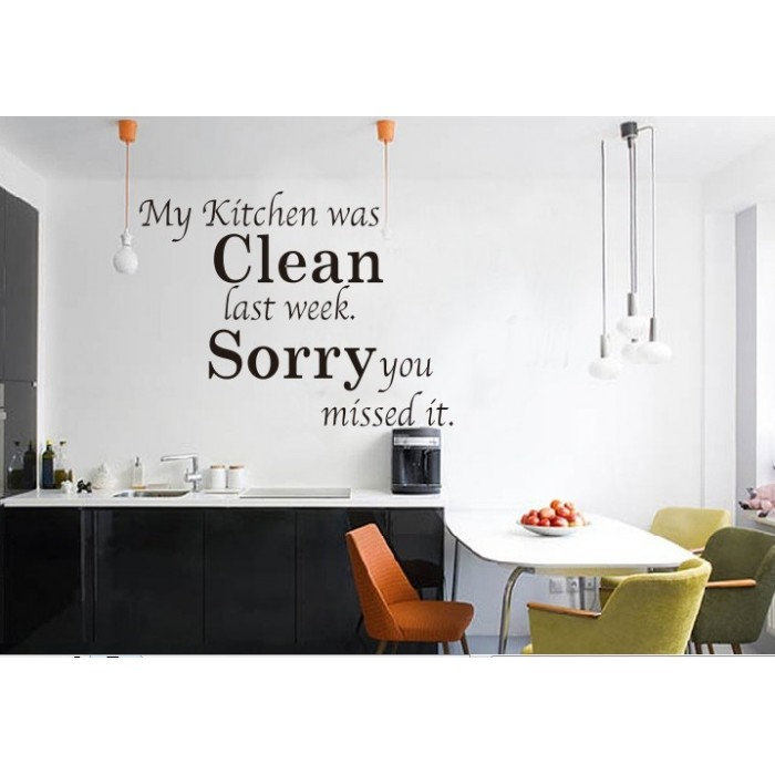 Source: Wall Sticker Cool wall decals - kitchen decal - Cheap home decor! 12 reasons to invest in wall decals